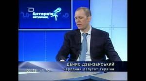 Dzenzerskyi-Denis1