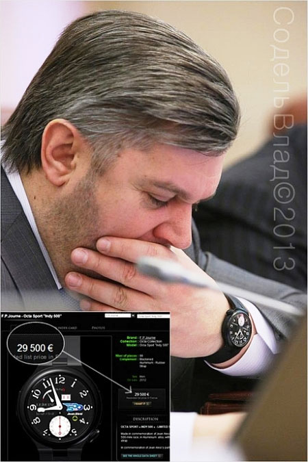 Stavytskyi-Eduard1