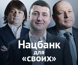 Svoi-Bahmatuk1