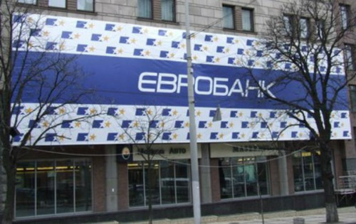Evrobank1-500x315