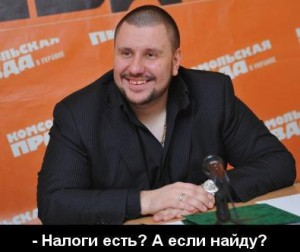 Klimenko-nalogi1-300x252