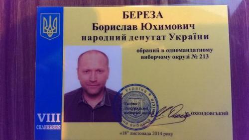 Bereza-Boris1-500x282