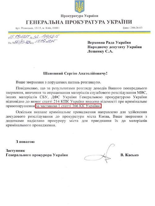 Tishenko-Olena12