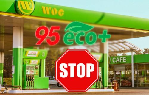 WOG-eco1-500x319