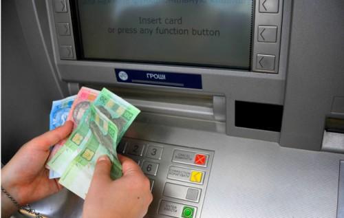 bankomat1