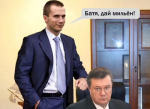 Yanukovych-Oleksandr1-300x218