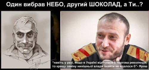 Muzhchik-yarosh1-500x236
