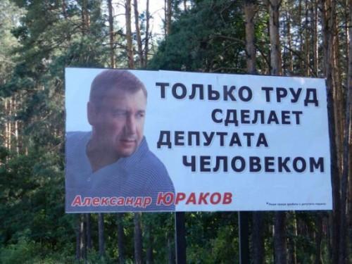 Urakov-Oleksandr1-500x375