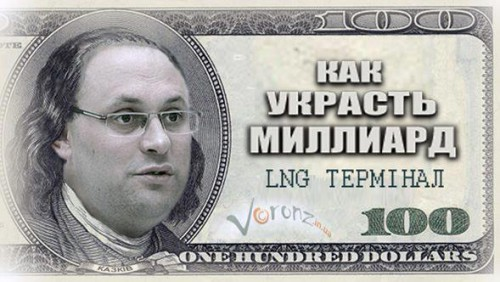 Kaskiv-Vlad3-500x282