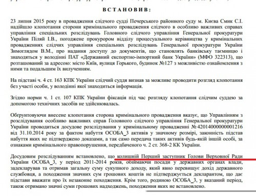 Kaletnik-Igor-criminal2-500x383