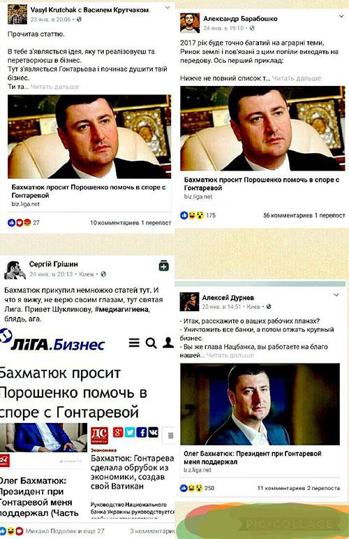 bahmatyuk-troli1