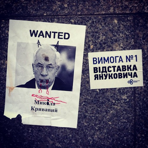 Azarov-wanted1-500x500
