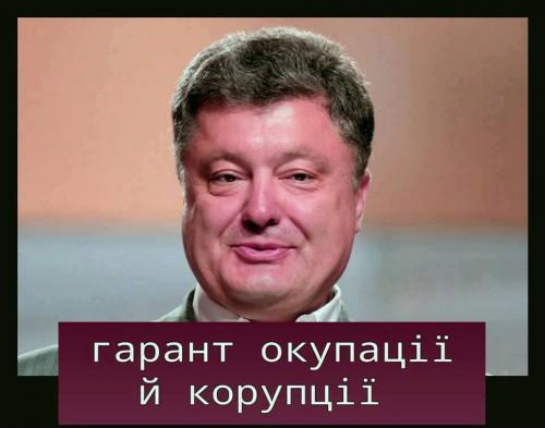 Poroshenko-garant-corupt-500x393