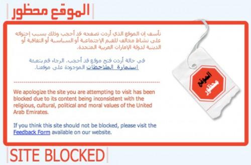 Internet-cenzura2-500x329