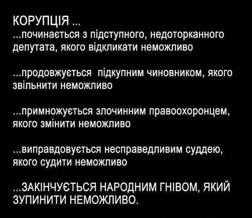 korupt-gniv1