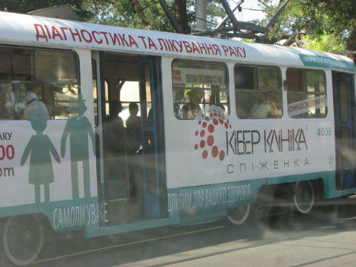 spizhenko-klinika1-500x375