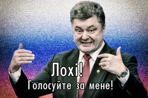 Poroshenko-rus1-500x333