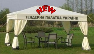 tender-palata-new1