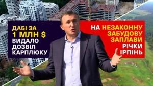 Karpluk-zabudova1